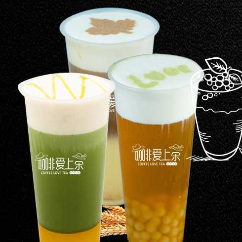 咖啡爱上茶-奶盖清茶