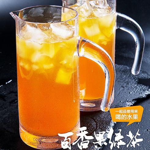 侃鱼铁板烤鱼-百香果绿茶