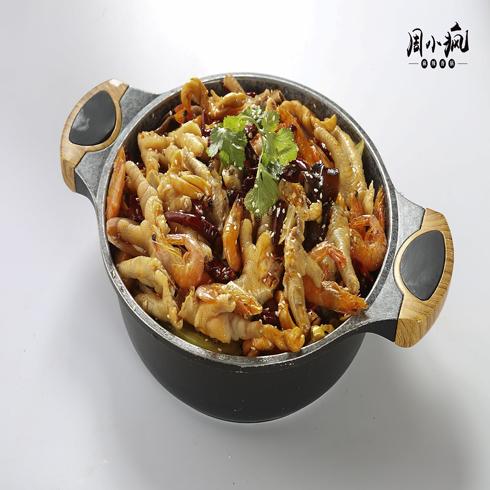 鸡脚虾香锅