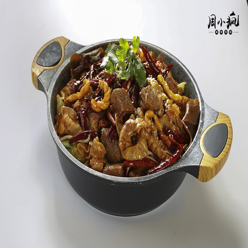 周小疯麻辣香锅-牛肉肥肠香锅
