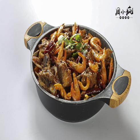 周小疯麻辣香锅-排骨虾香锅