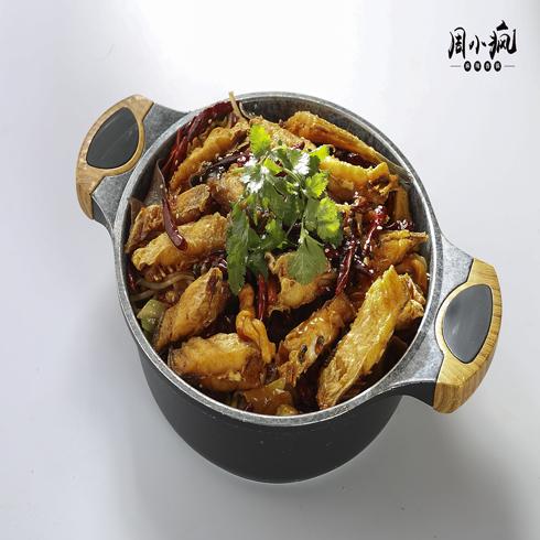 周小疯麻辣香锅-极品耗儿鱼香锅