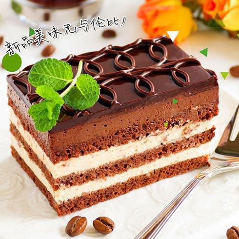 优蜜时光茶饮-巧克力蛋糕