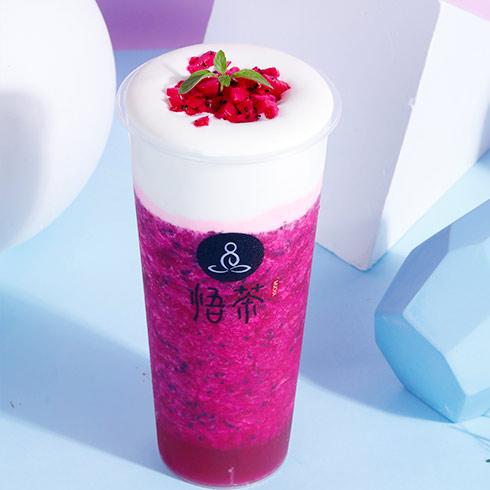 悟茶茶饮-火龙果奶盖