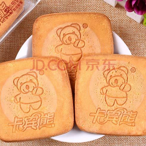 绿源谷零食小铺-卡宾熊饼干