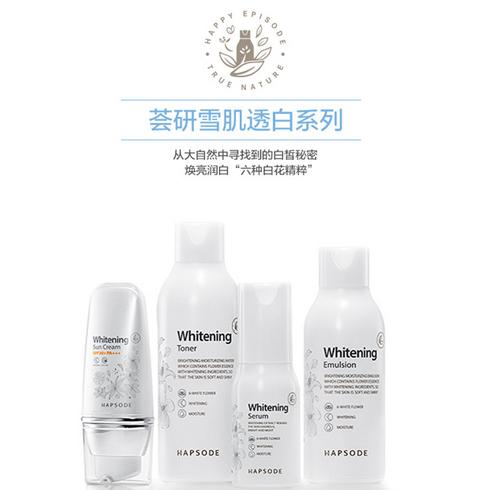悦芙媞护肤品-荟研雪肌透白系列