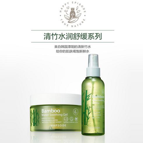 悦芙媞护肤品-清竹水润舒缓系列