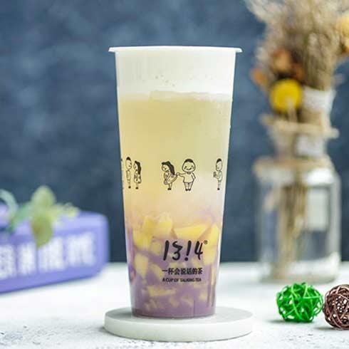 占卜答案茶-布丁香芋奶盖
