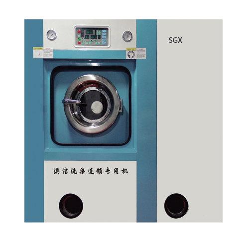 澳洁干洗-环保石油干洗机