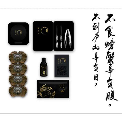 蟹太太生鲜新零售-礼盒包装