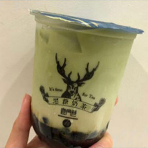 黑糖鹿角巷奶茶-抹香奶绿