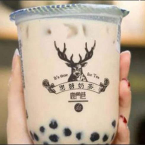 黑糖鹿角巷奶茶-珍珠奶茶