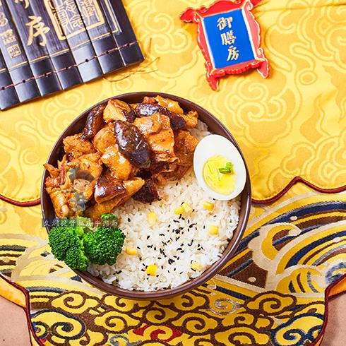 久焖提督私房牛肉面馆-香菇焖鸡饭