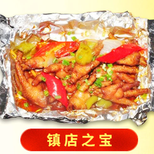 辣bi小锡-锡纸泡椒鸡爪