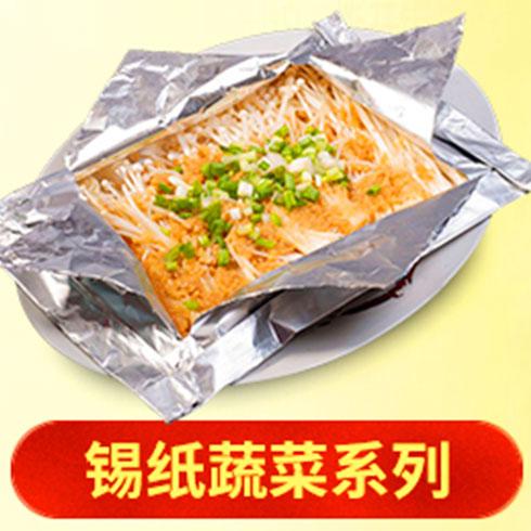 辣bi小锡-锡纸金针菇