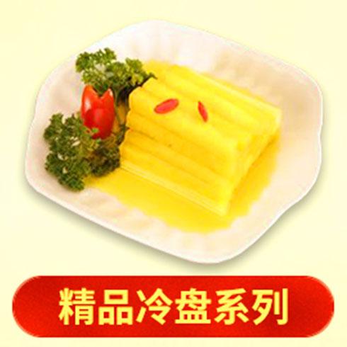 辣bi小锡-精品冷盘