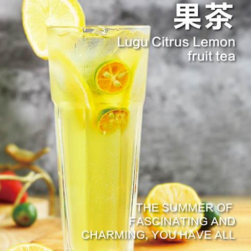 鹿角戏奶茶-金桔柠檬果茶