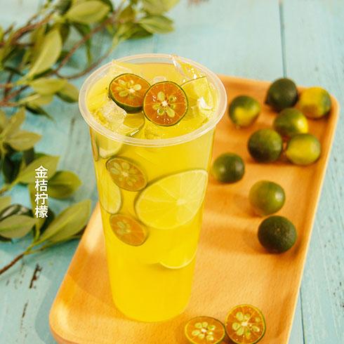慕茶茶饮-金桔柠檬