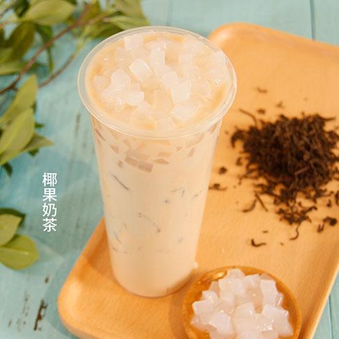 慕茶茶饮-椰果奶茶