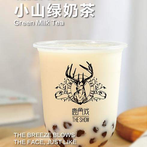 鹿角戏饮品-小山绿奶茶