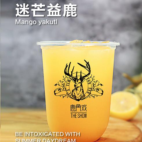 鹿角戏饮品-迷茫益鹿