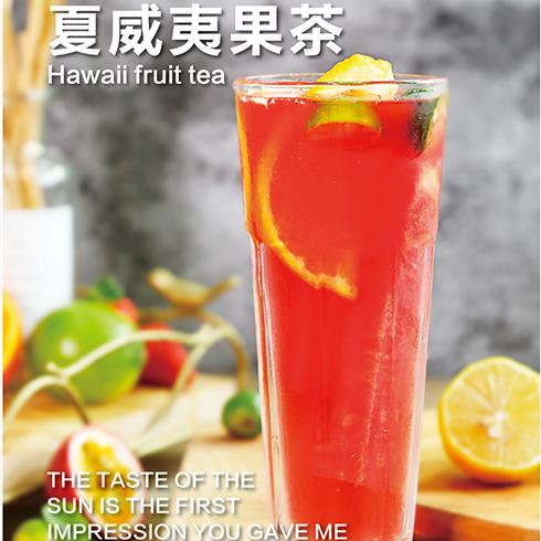鹿角戏饮品-夏威夷果茶