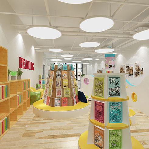 博雅公学儿童成长中心-儿童图书室