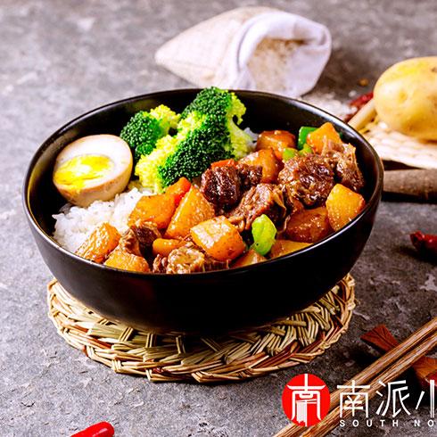 南派重庆小面-番茄土豆牛腩饭