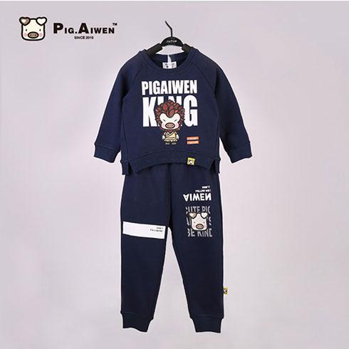 小猪艾文童装-时尚休闲套装