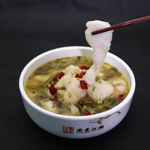 渝煮江湖酸菜鱼-酸菜鱼