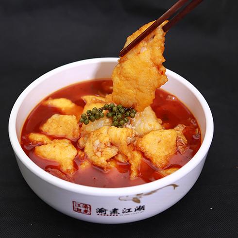 渝煮江湖酸菜鱼-藤椒鱼