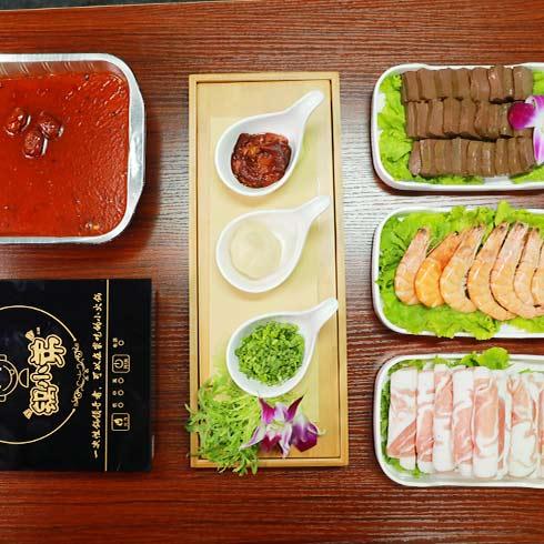锅小弟小火锅-川香牛油麻辣锅套餐
