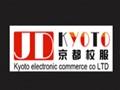 京都职业装