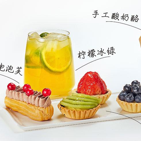 美思蜜可酸奶-柠檬冰绿