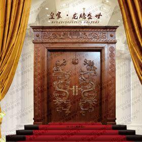 皇家凯旋木门
