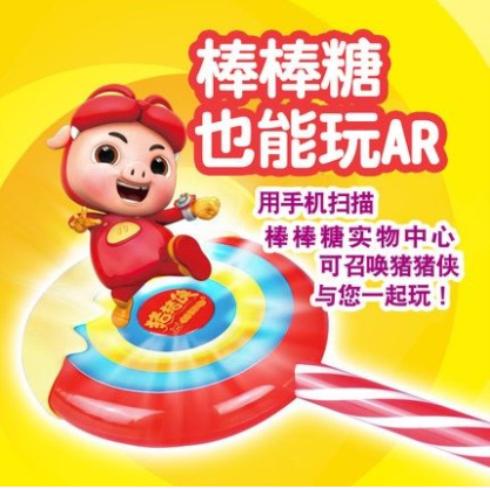 淘气神童益智生活馆-AR声光棒棒糖