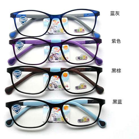 思齐视光眼镜-儿童眼镜