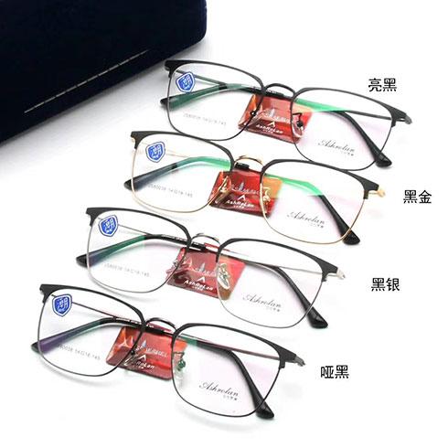 思齐视光眼镜-新型老花镜