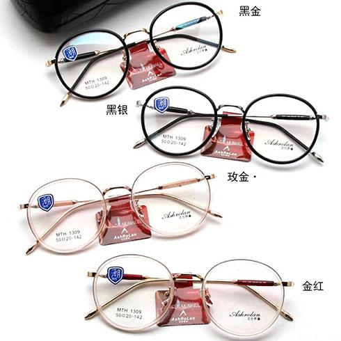 思齐视光眼镜-时尚文艺圆框眼镜