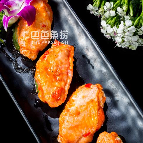 巴色鱼捞火锅-秘制烤翅