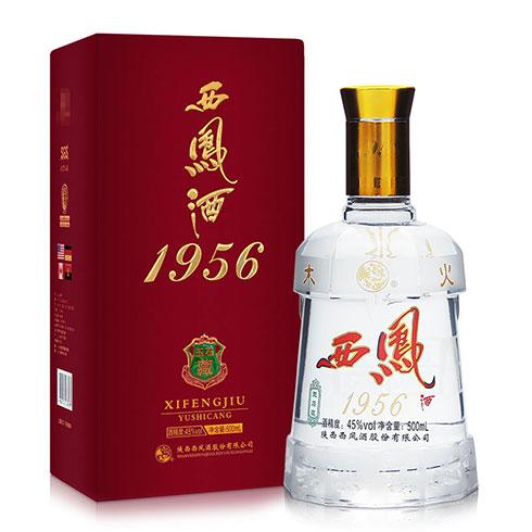 西凤酒1956白酒-西凤酒1956玉石藏