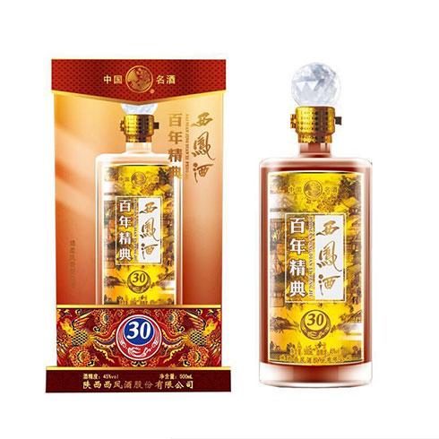 西凤酒1956白酒-凤香型西凤酒