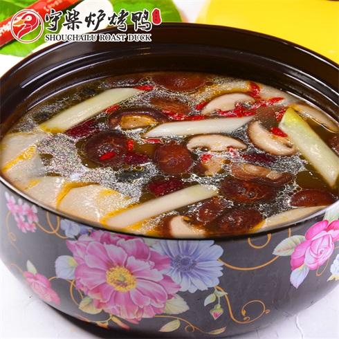 守柴炉烤鸭-滋补菌菇汤底