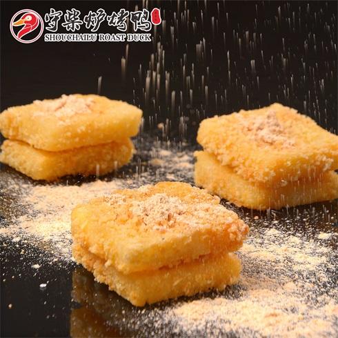 守柴炉烤鸭-黄豆粉糍粑