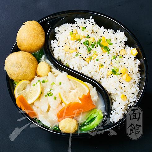 厅外鱼皇江湖鱼面馆-柠檬鱼饭