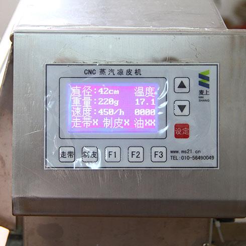 麦上凉皮机-凉皮机显示屏