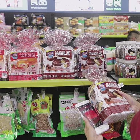 苏猫无人超市-无人超市食品区