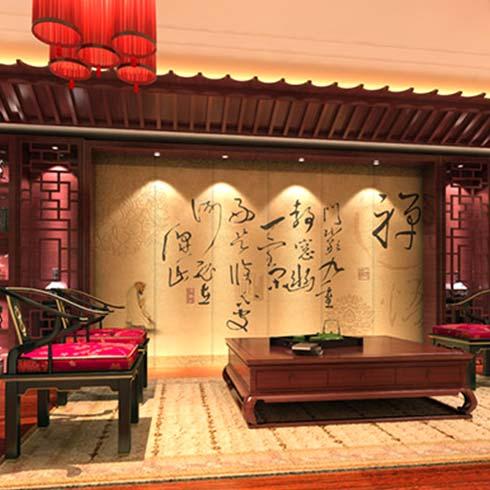 天诚全屋整装-中式复古茶室