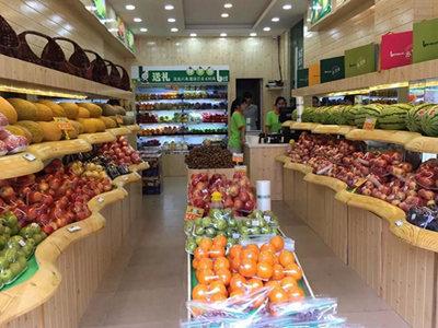 3158招商加盟网 项目库 生活服务 便利店 百森水果品牌资讯 > 新鲜