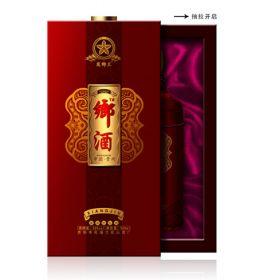 兰花山-乡酒手工盒